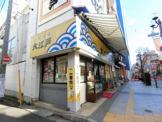 活魚寿司大江戸