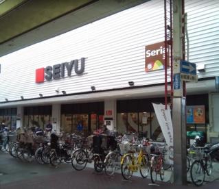 西友 三条店の画像1