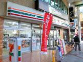 セブンイレブン 柏駅南口店