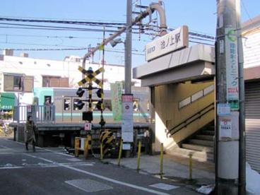 池ノ上駅の画像1