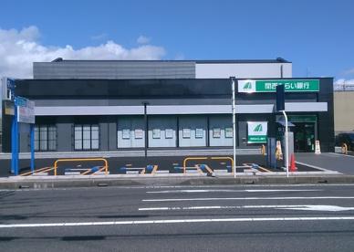関西みらい銀行 甲西支店の画像1