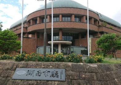 湖南市役所東庁舎の画像1