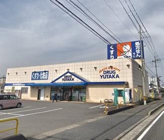 ドラッグユタカ甲西中央店の画像1