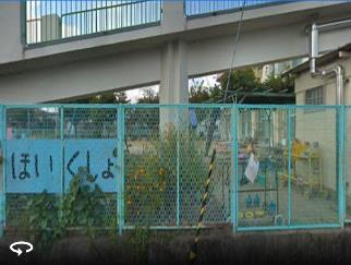 茨木市立郡保育所の画像1