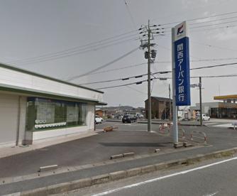 関西みらい銀行 甲南支店の画像1