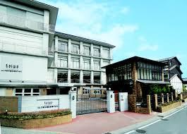 京都栄養医療専門学校の画像1