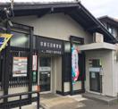京都石田郵便局