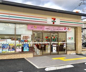 セブンイレブン 伏見石田大山店の画像1