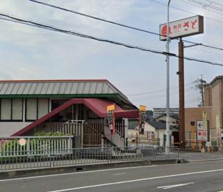 和食さと醍醐店の画像1