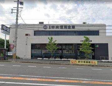 京都中央信用金庫石田支店の画像1