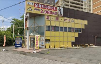 りらくる 伏見区醍醐店の画像1