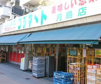 フジマート 月島店の画像1