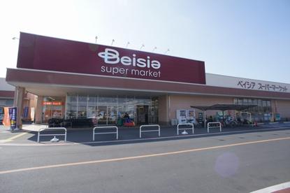 Beisia(ベイシア) スーパーマーケット小山店の画像1