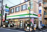 ファミリーマート 富田駅前店