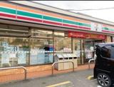 セブンイレブン横浜別所3丁目店