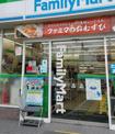 ファミリーマート 高槻川西町一丁目店