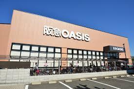 阪急オアシス 茨木大手町店の画像1