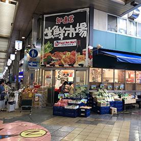 フードネットマート 茨木店の画像1