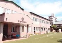 谷塚幼稚園