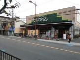 Foods Market satake 大池店