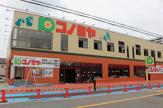 コノミヤ 茨木店
