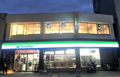 ファミリーマート 西鈴蘭台店の画像1