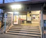 鈴蘭台西口駅