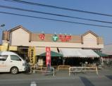 エコス TAIRAYA(たいらや) 吉野店