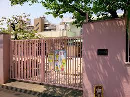 大阪市立北中道幼稚園の画像1
