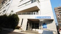 赤羽岩渕病院