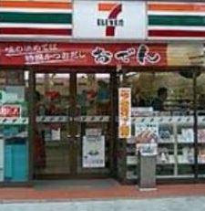 セブンイレブン高田馬場店の画像1