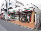セブンイレブン 江戸川葛西駅西店