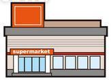 (株)スーパーモリナガ 津福店の画像1