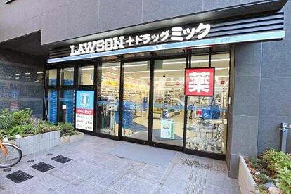 ローソン ドラッグミック江坂広芝町店の画像1