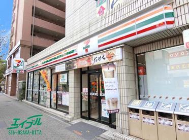 セブン-イレブン 吹田広芝町店の画像1