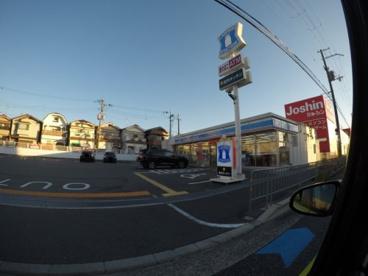 ローソン 吹田新芦屋下店の画像1