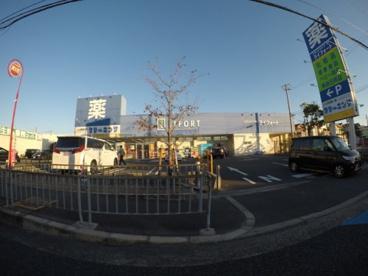 ドラッグストアライフォート千里丘店の画像1