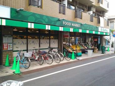 Santoku井草店の画像1
