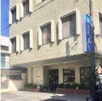 月村歯科医院