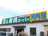 酒&業務スーパー河内屋 南柏店