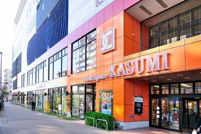カスミ フードスクエア南柏駅前店の画像1