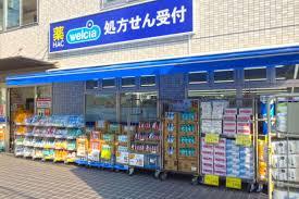 ハックドラッグ 横浜六ツ川一丁目店の画像1