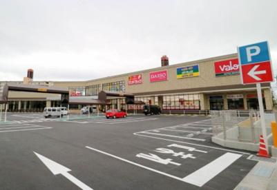 バロー 北寺島店の画像1