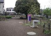 八幡通り公園
