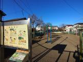 保谷第二公園