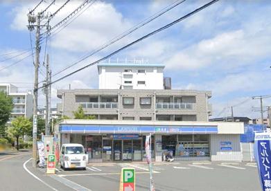 ローソン 豊中上新田三丁目店の画像1