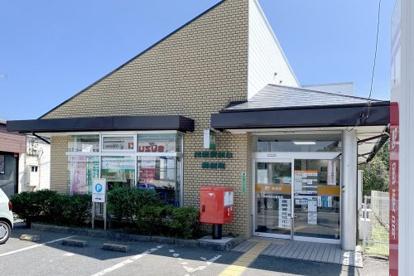 茂原東部台郵便局の画像1