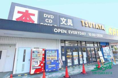 TSUTAYA 上新田店の画像1