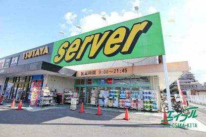 サーバ 豊中上新田店の画像1