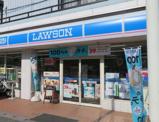 ローソン港南日野二丁目店
